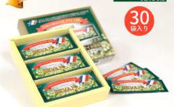 エクストラバージンオリーブオイル SEVAN-セヴァン-(5g×30袋)箱入