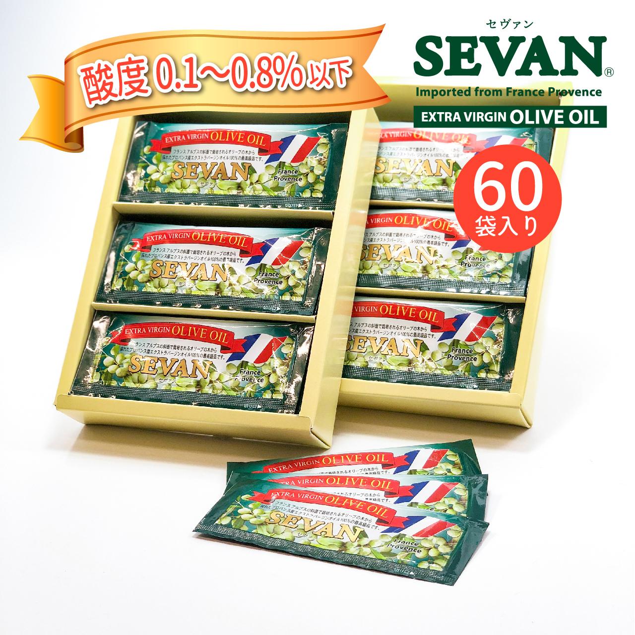 エクストラバージンオリーブオイル SEVAN-セヴァン-(5g×60袋)箱入